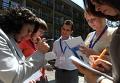 РИА Новости провело семинар для руководителей и сотрудников пресс-служб федеральных министерств и ведомств