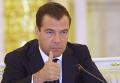 Д.Медведев на Госсовете по молодежной политике