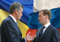 Виктор Ющенко и Дмитрий Медведев