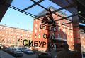 "Здание центрального офиса ОАО ""Сибур холдинг"""