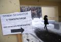 """МО """"Новая больница"""" в Екатеринбурге"""