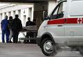 Пострадавшие при пожаре в Перми доставлены в больницы Москвы