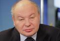 Егор Гайдар