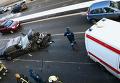 Дорожно-транспортное происшествие в Москве