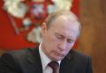 Рабочая поездка Владимира Путина в Пятигорск