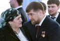 Президент Чечни Рамзан Кадыров с матерью