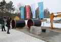 Закладка первого камня в строительство газопровода Opal в Любмине