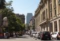 Город Сантьяго в Чили