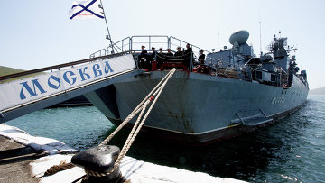 Встреча ракетного крейсера Москва