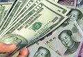 Доллар - Юань