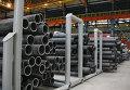 ПНТЗ запустил центр по производству труб для нефтяной отрасли