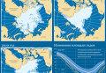 Таяние льдов в Арктике