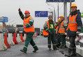 Путепровод на Ленинградском шоссе открылся после ремонта