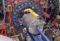 Детектор CDF, установленный на коллайдере Теватрон в Фермилабе