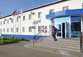 Здание УВД станицы Кущевская Краснодарского края