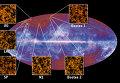 Участки Вселенной, которые подвергнутся более тщательному изучению