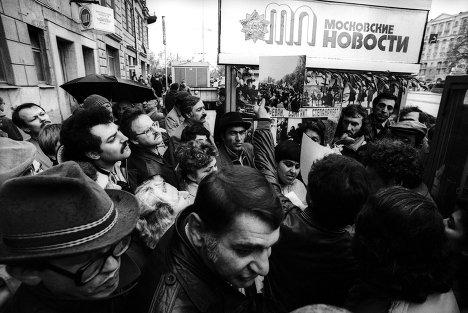 Фотография Павла Кассина на выставке Михаил Горбачев. Perestroika