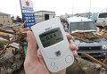 ВОЗ исключает глобальное распространение радиации с АЭС Японии