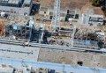 """Вид с воздуха на АЭС """"Фукусима"""""""