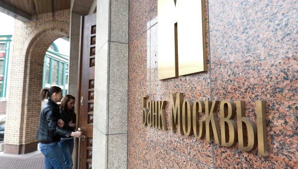 Кипрский офшор Durland Investments продал 6,86% акций Банка Москвы