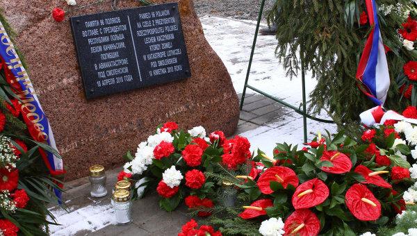 Годовщина авиакатастрофы самолета польского президента под Смоленском. Архив