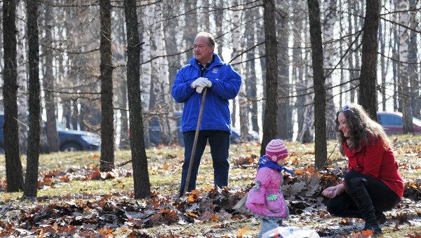 Общегородской субботник в Москве