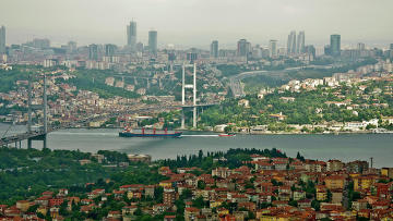 Виды Стамбула. Архивное фото