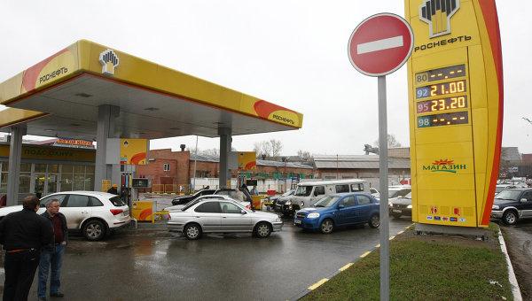 Как рекламировать бензин на азс самая эффективная интернет-реклама