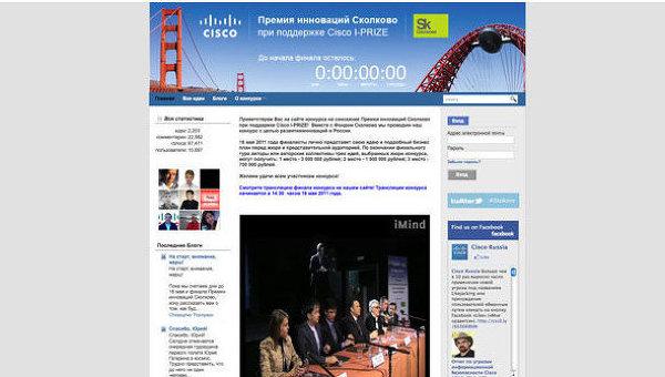 Скриншот страницы сайта Фонда развития Инновационного центра Сколково