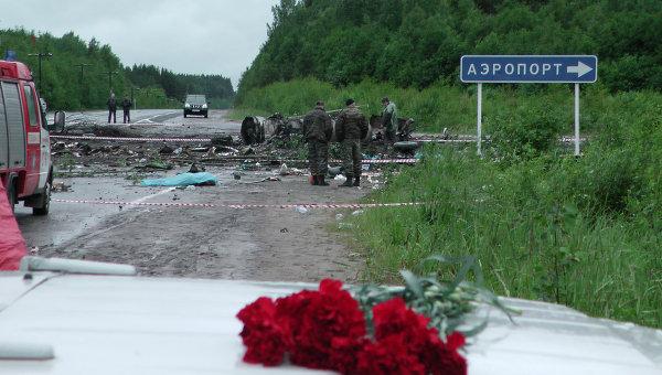 В районе карельского поселка Бесовец, где на автомобильную трассу, упал пассажирский самолет ТУ-134