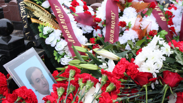 Похороны юриста Сергея Магнитского, архивное фото