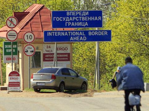 латвия россия забронировать время перехода границы строительство каркасного