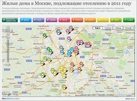 Снос хрущевок в 20152020 годах в Москве