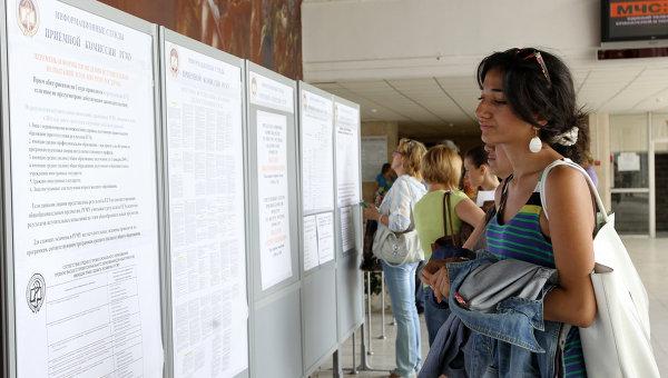 РГМУ обнародовал списки зачисленных абитуриентов