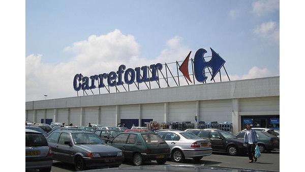 Гипермаркет Carrefour. Архивное фото