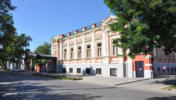 Таганрог. Архив