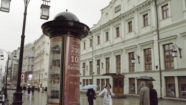 Здание Московского Художественного театра. Архивное фото