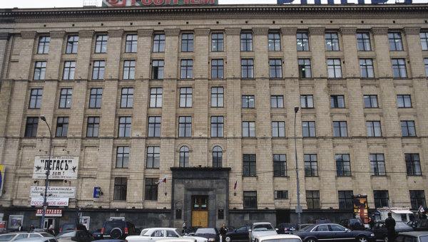 Вид на здание Министерства экономического развития