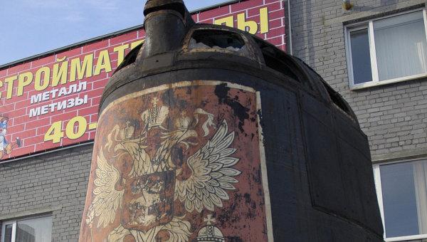 Рубка атомной подводной лодки Курск