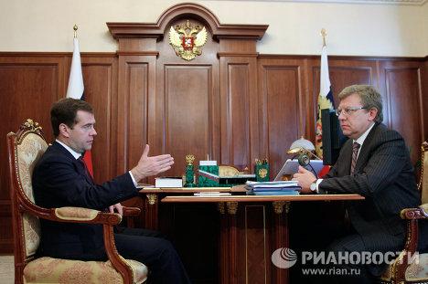 Встреча президента РФ Дмитрия Медведева с министром финансов РФ Алексеем Кудриным