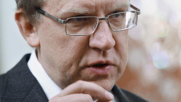 Алексей Кудрин в преддверии XI банковской конференции действительно был как никогда пессимистичен.