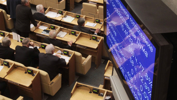 Экран с результатами голосования по законопроекту о ратификации Договора по сокращению стратегических наступательных вооружений (СНВ).