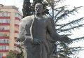 Памятник великому грузинскому поэту Важе Пшавела
