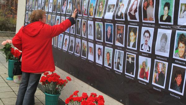День памяти по погибшим в Театральном центре на Дубровке