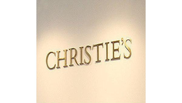 Аукционный дом Кристис