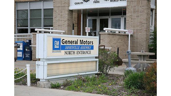 Завод General Motors, архивное фото