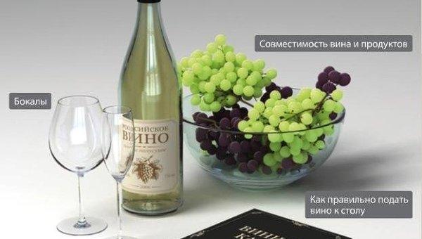 Обзор лучших грузинских вин  Статьи  Арриво