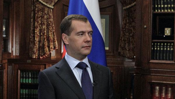 Президент РФ Д.Медведев выступил с заявлением в связи с ситуацией по ПРО