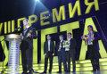 """VIII торжественная церемония вручения """"Премии Рунета - 2011"""""""