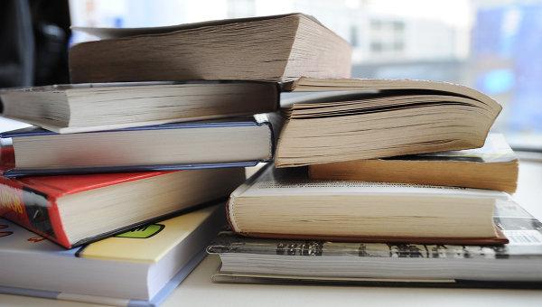 Книги. Архив